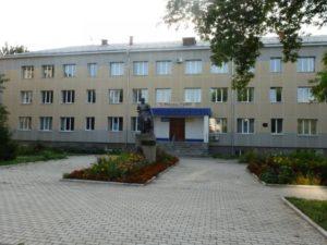 Уральский промышленно-экономический техникум