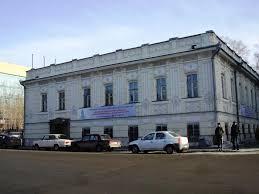 Уральский колледж недвижимости и управления
