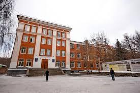 Екатеринбургский автомобильно-дорожный колледж