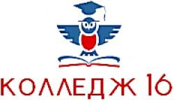 Колледж по подготовке социальных работников № 16