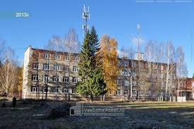 Уральский экономический колледж