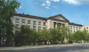 Уральский колледж строительства, архитектуры и предпринимательства