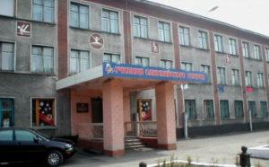 Новосибирское училище (колледж) олимпийского резерва