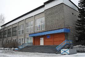 Новосибирский речной колледж