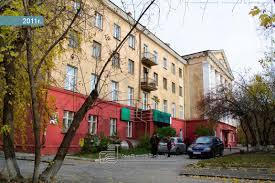 Новосибирский технологический колледж