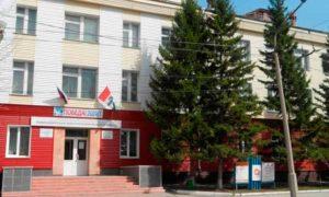 Новосибирский электротехнический колледж