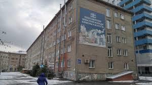 Новосибирский областной колледж культуры и искусств
