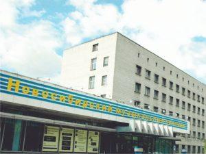 Новосибирский музыкальный колледж имени А.Ф. Мурова