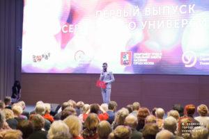 Педагогический колледж «Медведково» (подразделение МГПУ)