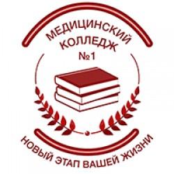 ГБПОУ ДЗМ «МК №1»