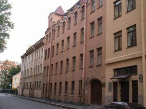 Санкт-Петербургский базовый фармацевтический техникум (подразделение ГБОУ ВПО СПХФА)