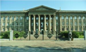 Новосибирский электромеханический колледж