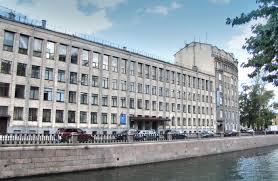 Санкт-Петербургская банковская школа (колледж) Центрального банка Российской Федерации