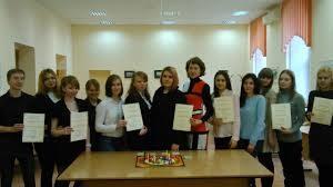 Санкт-Петербургский техникум отраслевых технологий, финансов и права