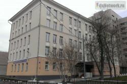 Медицинский колледж имени С. П. Боткина