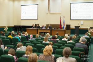 Педагогический колледж «Дорогомилово» (подразделение МГПУ)