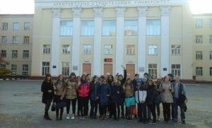 Новосибирский архитектурно-строительный колледж