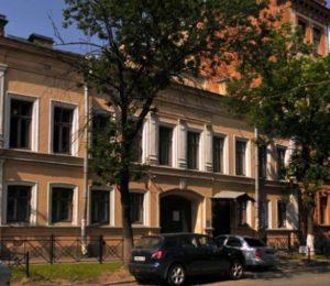 Академия управления городской средой, градостроительства и печати (бывший Санкт-Петербургский издательско-полиграфический техникум)