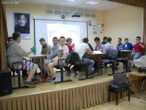 Политехнический техникум № 47 имени В.Г. Федорова