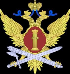 Профессиональное училище №57 ФСИН