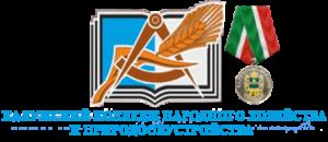 Калужский аграрный колледж