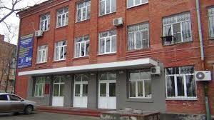 Донской промышленно-технический колледж (ПУ № 8) им. Б Н. Слюсаря