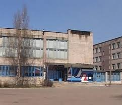 Костромской машиностроительный техникум