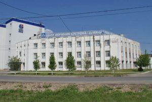 Центр обучения Кострома/Северный Рейн-Вестфалия г. Костромы Костромской области