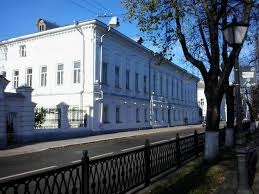 Костромской областной колледж культуры