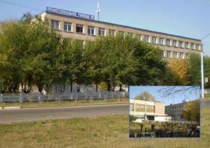 Профессиональное училище № 90 г. Магнитогорска