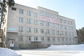 Санкт-Петербургский промышленно-экономический колледж в г. Ангарске Иркутской области