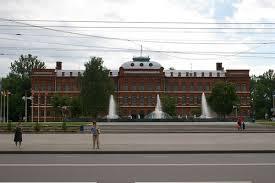 Профессиональное училище № 86 ФСИН
