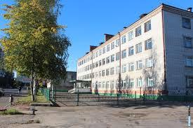 Профессиональное училище № 20