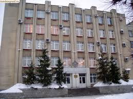 Тамбовский бизнес колледж