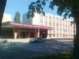Профессиональное училище № 3 г.Липецка