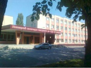 Липецкий областной колледж искусств им. К.Н.Игумнова