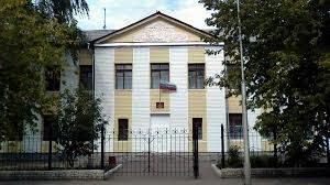 Курганский Педагогический Колледж