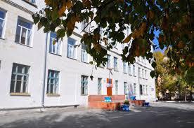 Профессиональное училище № 11