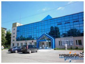 Армавирский колледж управления и социально- информационных технологий