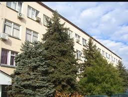 Сочинский колледж управления