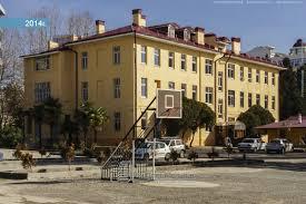 Сочинский медицинский колледж