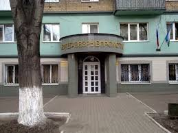 Башкирский колледж сварочно-монтажного и промышленного производства (бывшее Профессиональное училище №13)