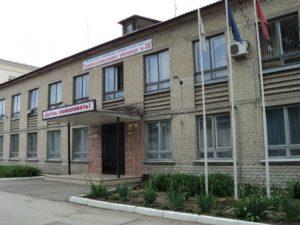 Профессиональное училище № 38.