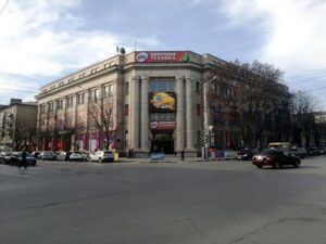 Шахтинский Учебный центр Всероссийского общества Автомобилистов