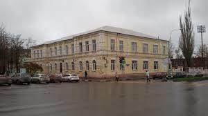 Шахтинский педагогический колледж