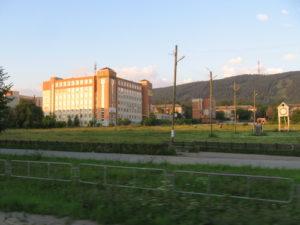Уральский колледж социальных коммуникаций