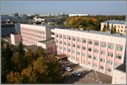 Уфимский колледж отраслевых технологий (Уфимский механико-технологический колледж)