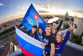 Владивостокское представительство Университета «Синергия»