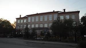 Педагогический колледж г. Орска