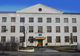 Профессиональное училище № 21 г. Орска Оренбургской области
